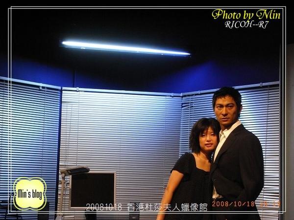 R0014991 香港杜莎夫人蠟像館.JPG