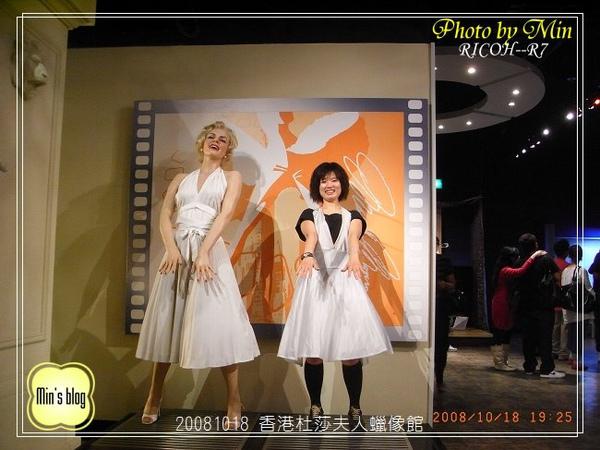 R0015002 香港杜莎夫人蠟像館.JPG