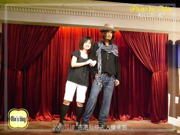 R0015006 香港杜莎夫人蠟像館.JPG