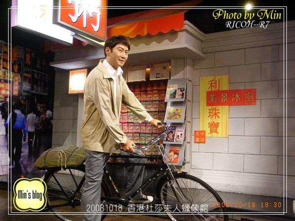 R0015014 香港杜莎夫人蠟像館.JPG