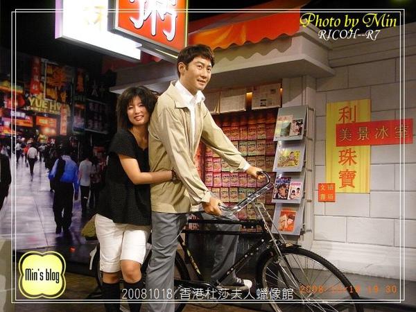 R0015016 香港杜莎夫人蠟像館.JPG