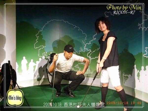 R0015018 香港杜莎夫人蠟像館.JPG