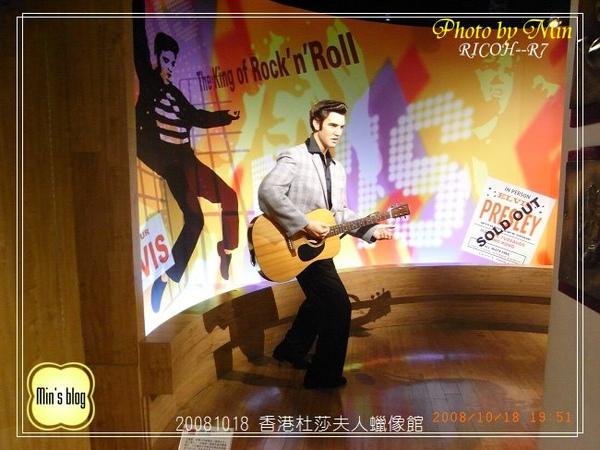 R0015022 香港杜莎夫人蠟像館.JPG