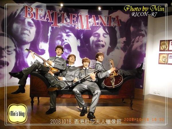 R0015023 香港杜莎夫人蠟像館.JPG