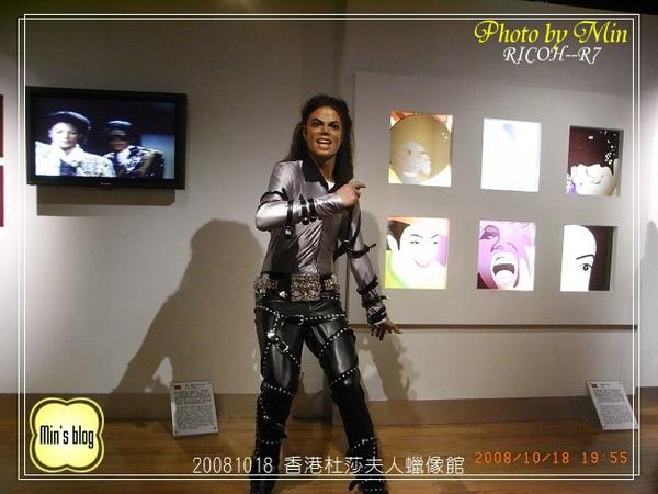 R0015031 香港杜莎夫人蠟像館.JPG