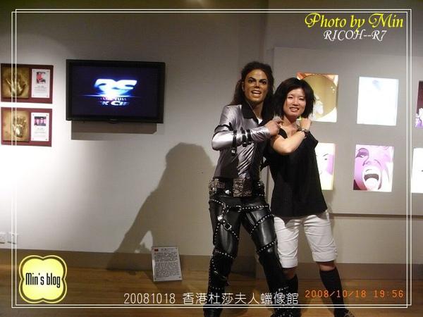 R0015033 香港杜莎夫人蠟像館.JPG