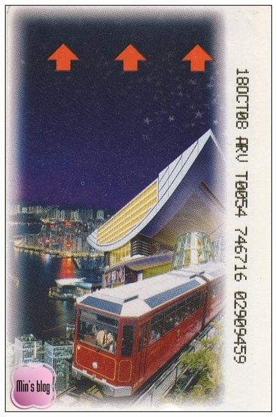 山頂纜車+摩天台通行証.jpg