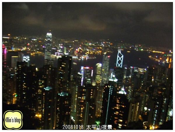 DSCF4828 太平山夜景.JPG
