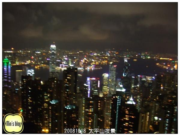 DSCF4829 太平山夜景.JPG