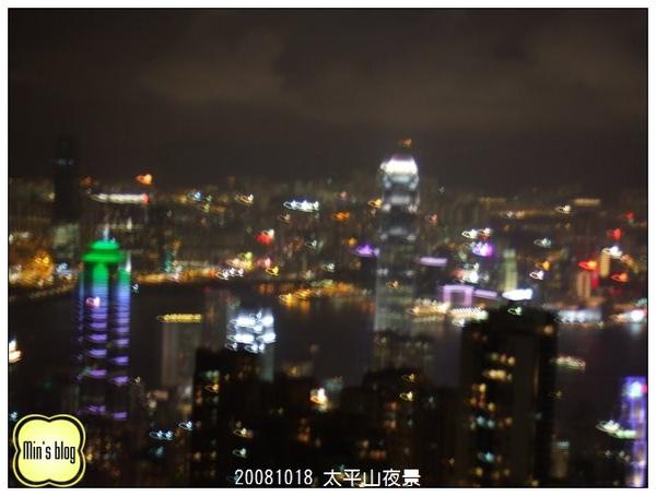 DSCF4831 太平山夜景.JPG