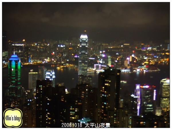 DSCF4833 太平山夜景.JPG