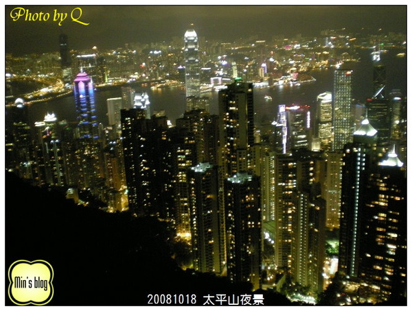 DSCN3135 太平山夜景.JPG