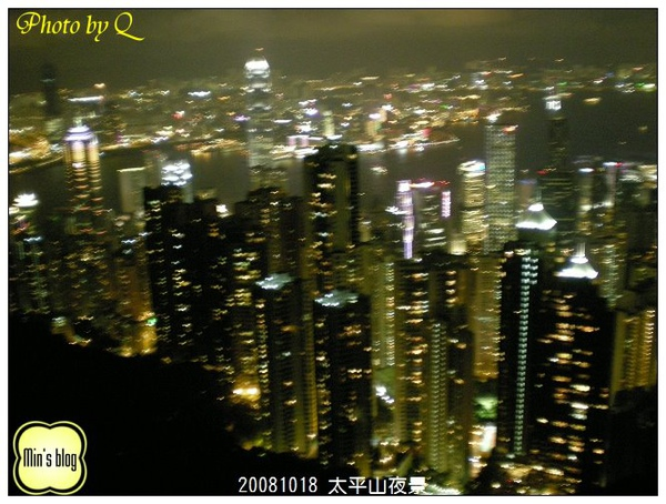 DSCN3136 太平山夜景.JPG