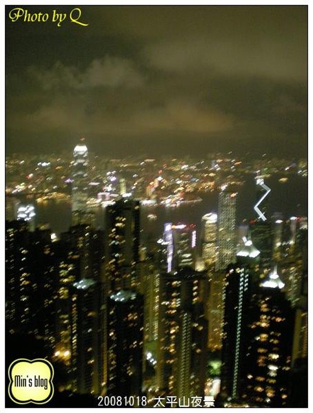 DSCN3137 太平山夜景.JPG