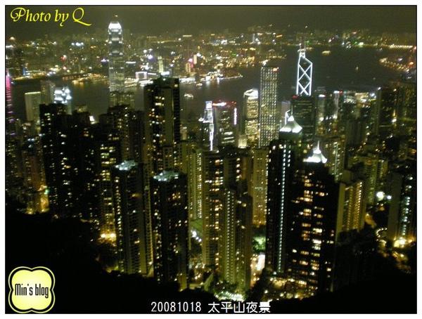 DSCN3139 太平山夜景.JPG