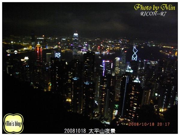 R0015051 太平山夜景.JPG