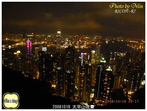 R0015052 太平山夜景.JPG