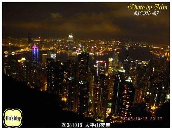 R0015053 太平山夜景.JPG