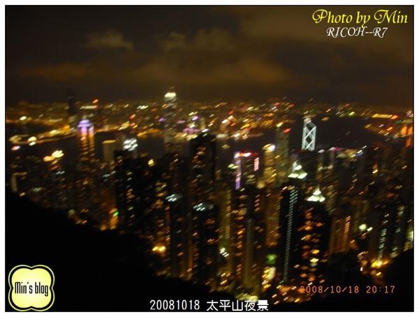R0015054 太平山夜景.JPG
