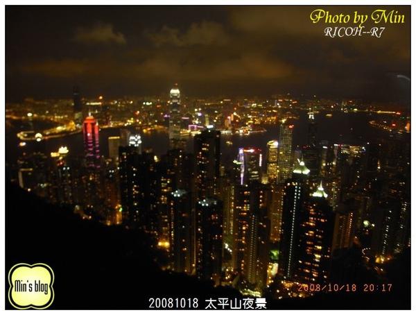 R0015055 太平山夜景.JPG