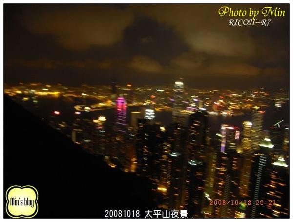 R0015057 太平山夜景.JPG