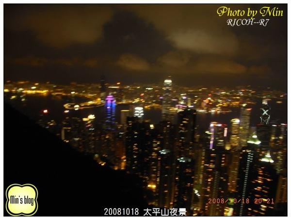 R0015058 太平山夜景.JPG