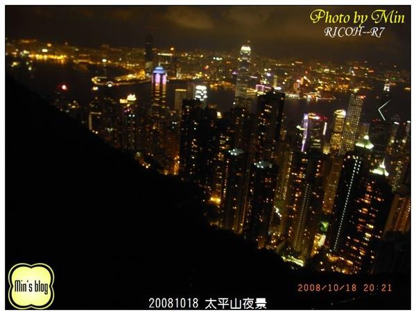 R0015059 太平山夜景.JPG