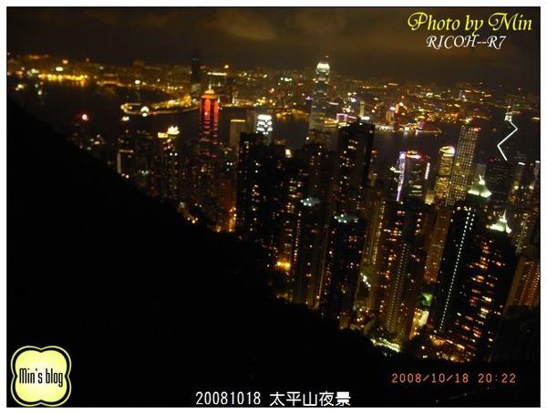R0015060 太平山夜景.JPG