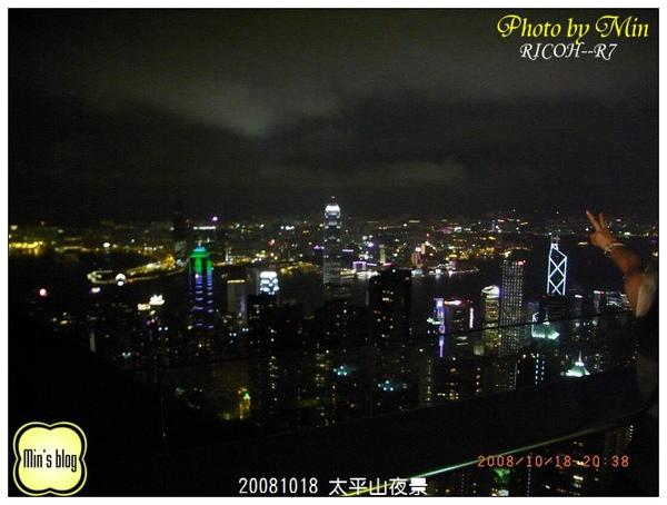R0015073 太平山夜景.JPG