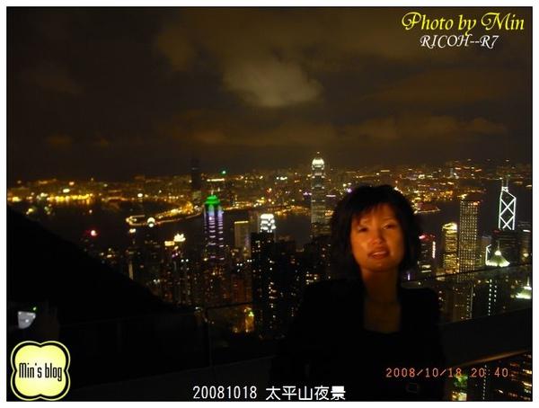 R0015079 太平山夜景.JPG