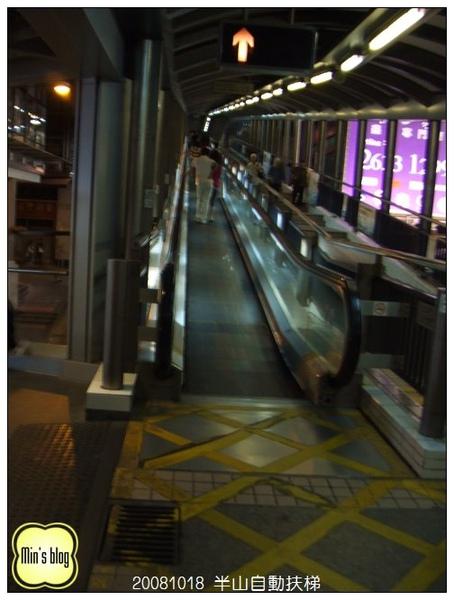 DSCF4845 半山自動扶梯.JPG