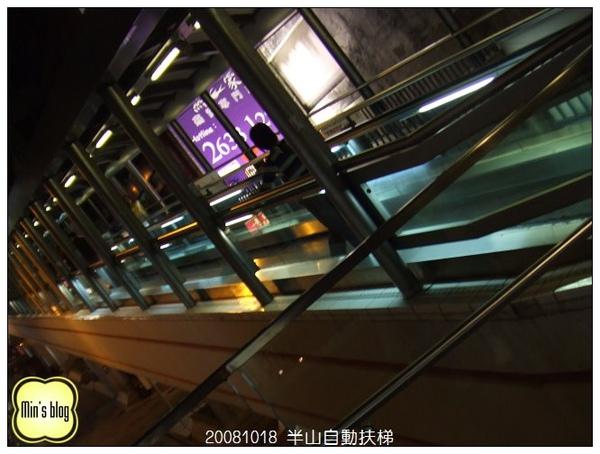 DSCF4843 半山自動扶梯.JPG
