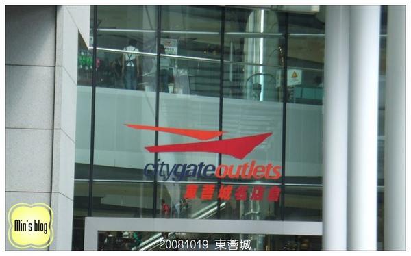 DSCF4852 東薈城.JPG