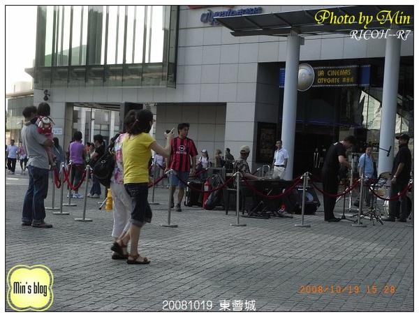 R0015158 東薈城.JPG