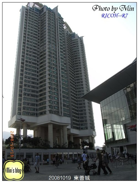 R0015155 東薈城.JPG