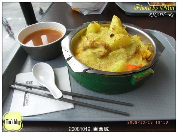 R0015151 午餐-好大的一碗.JPG