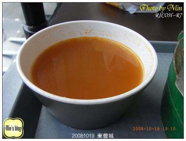 R0015150 午餐-好大的一碗.JPG