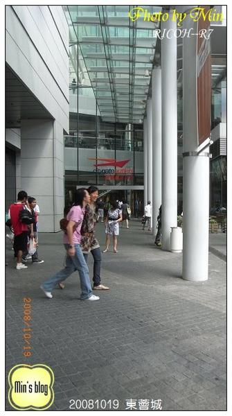 R0015148 東薈城.JPG