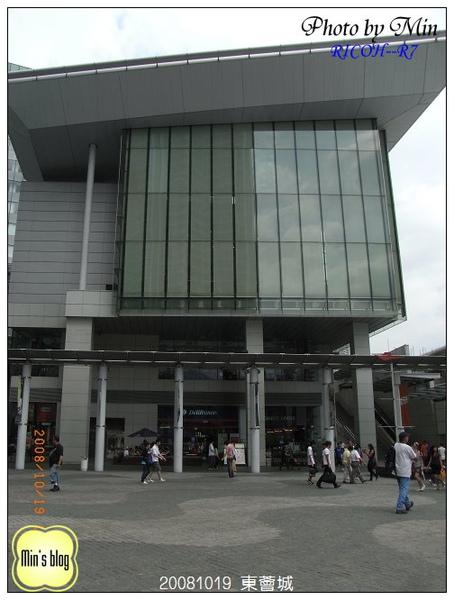 R0015147 東薈城.JPG