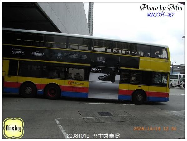 R0015141 巴士.JPG