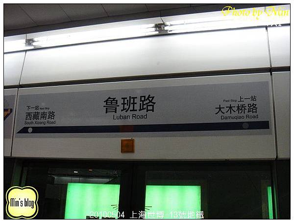 DSC03693.JPG