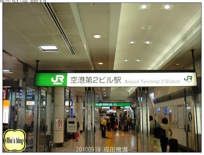 DSC06518.JPG