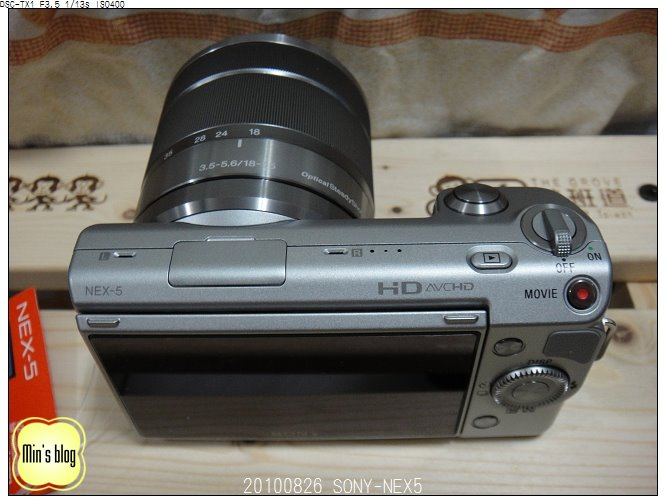DSC06454.JPG