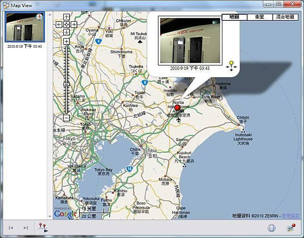 0919 成田空港.jpg