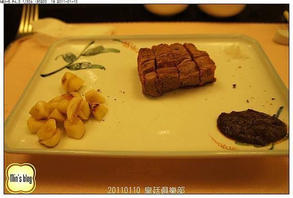 DSC04004 牛肉.JPG