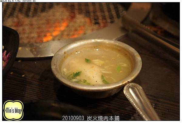DSC00249 創意新吃法,水煮魚.JPG