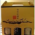 R0014304 高砂明治酒造-道產米酒¥1600.JPG