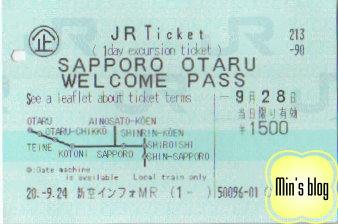 Sapporo-Otaru Welcome Pass-1.jpg