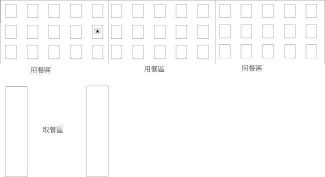 京王飯店示意圖3.jpg