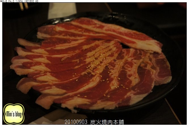 DSC00229 牛五花  ★★★★.JPG
